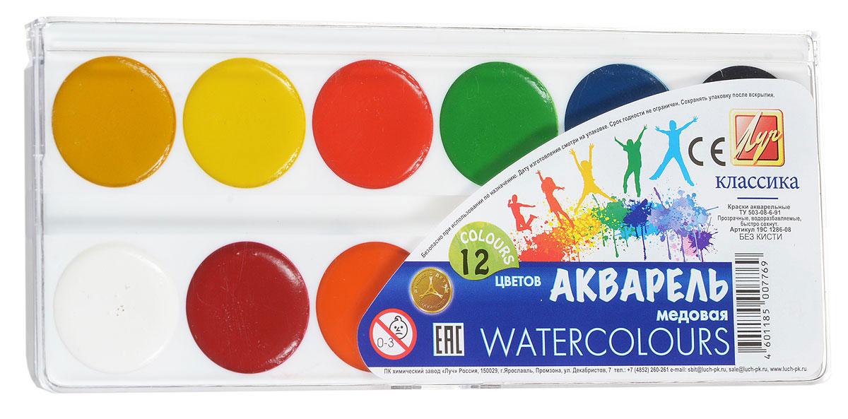 Луч Акварель медовая Классика 12 цветовMDL4298Акварельные краски Луч Классика изготавливаются с использованием натуральных природных компонентов (меда, патоки, растительного клея) на основе светостойких пигментов высокого класса с добавлением пищевых консервантов. Краски широко используются для детского творчества, а также для художественных, оформительских и декоративно-прикладных работ. Особенности: Чистые, яркие цвета; Прозрачность; Прекрасная размываемость и разносимость; Легкая наполняемость кисти; Краски смешиваются между собой, сохраняя насыщенность цвета; Абсолютно безвредны, соответствуют международным стандартам безопасности Германии (маркируются знаком СЕ) и США (маркируются знаком АР); Срок годности не ограничен.
