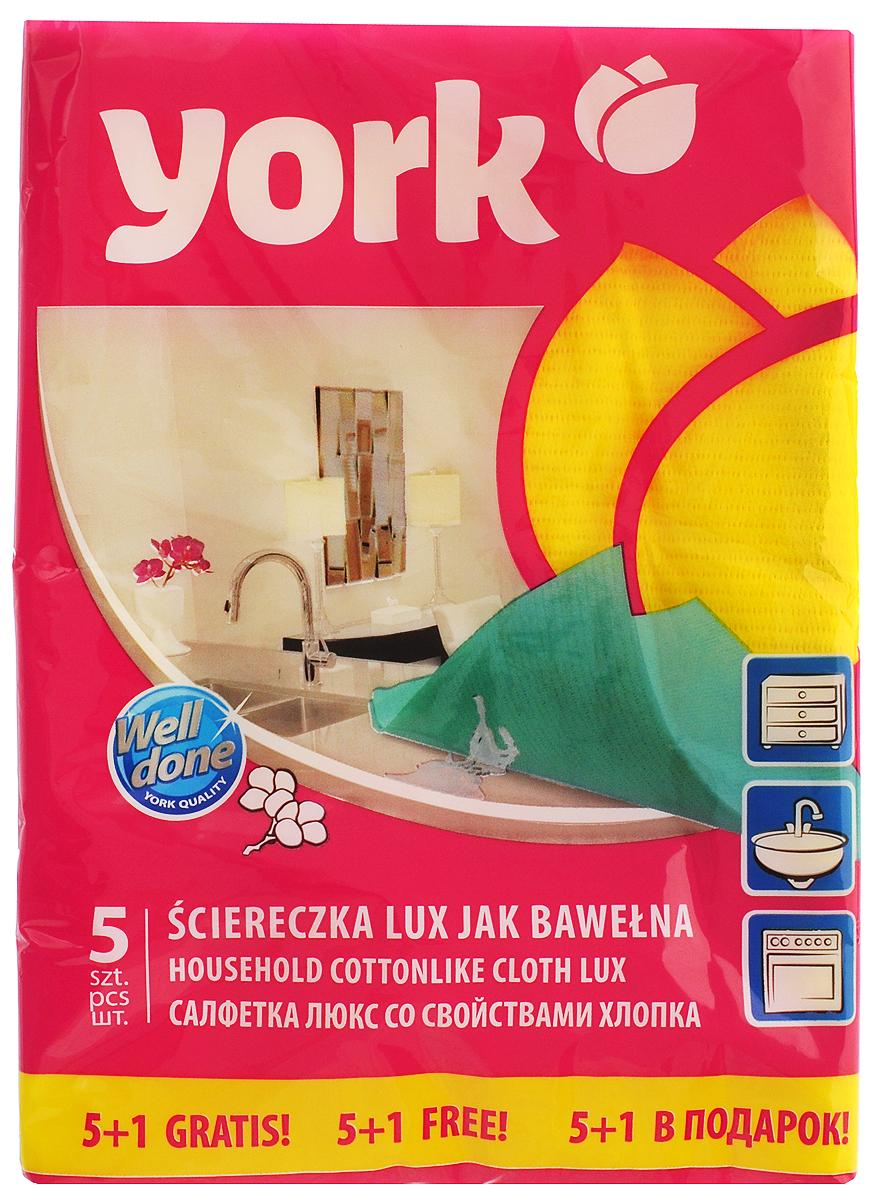 Салфетка York Люкс, влаговпитывающая, цвет: желтый, 35 х 50 см, 6 шт790009Салфетка York Люкс предназначена для очистки любых поверхностей. Выполнена из высококачественной вискозы. Шелковистая на ощупь салфетка имеет отличные влаговпитывающие свойства.Размер салфетки: 35 х 50 см.