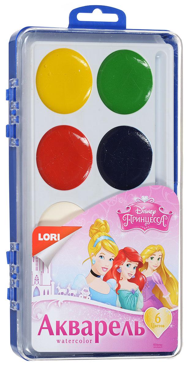 Lori Акварель Принцессы 6 цветовPP-001Акварель Lori Принцессы подойдет для самых юных поклонниц мультипликационных героинь.Шесть насыщенных цветов включают в себя все необходимые оттенки, с помощью которых можно создавать новые цвета.Удобный пластиковый пенал четко фиксирует краску в специальных нишах, также в нем находятся специальные отделения для хранения кисточки и для смешивания красок.Акварельные краски идеально подойдут для детского художественного творчества, изобразительных и оформительских работ. Краски легко размываются, создавая прозрачный цветной слой, легко смешиваются между собой, не крошатся и не смазываются, быстро сохнут.