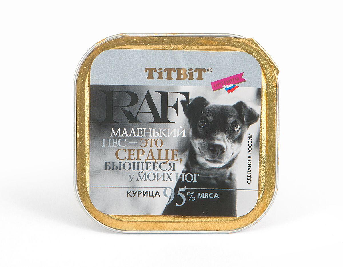Консервы для собак Titbit RAF, паштет, с курицей, 100 г7594Консервы для собак Titbit RAF - дополнительный корм, представляющий собой нежный паштет, состоящий из высококачественного мясного сырья (мясо, качественные субпродукты). Паштет обладает нежной текстурой и легкой консистенцией - хорошее решение для животных, испытывающих проблемы с пережевыванием пищи. Состав: курица (мясо, субпродукты), растительное масло, мука рисовая, морская соль, желирующая добавка, вода. Пищевая ценность: протеин 9 г, жиры 6 г, зола 2 г, клетчатка 0,2 г, влага 70 г. Товар сертифицирован.