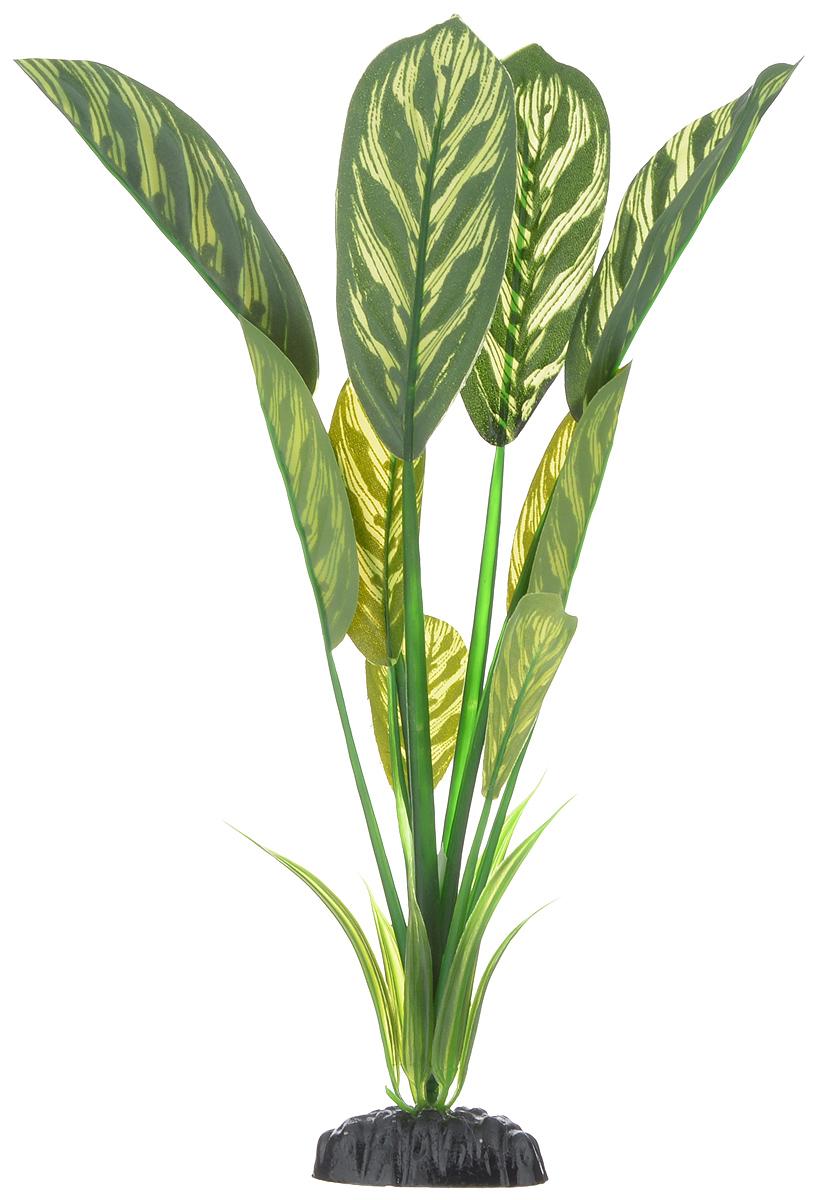 Растение для аквариума Barbus Диффенбахия тигровая, шелковое, высота 30 см медоса лимонник 30 см ym 02 red green шелковое растение