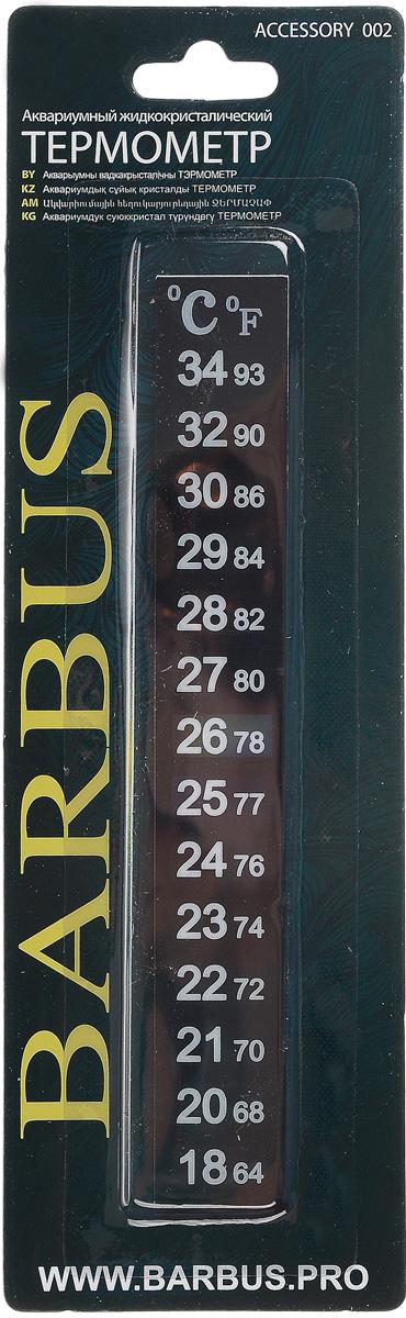 Термометр аквариумный Barbus, жидкокристаллический, 13 см0120710Жидкокристаллический термометр Barbus предназначен для измерения температуры воды в аквариуме. Термометр крепится к стенке аквариума на ровную поверхность.Длина термометра: 13 см.