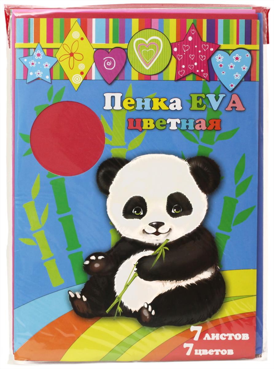Феникс+ Пенка цветная формат А4 7листов34001Оригинальный материал ЭВА-пены - пластичный, позволяет добиваться непревзойденных результатов в аппликациях и сложных творческих задачах по моделированию. Пенка EVA цветная имеет в наборе 7 листов, 7 цветов. Размер: 210 х 297 мм.