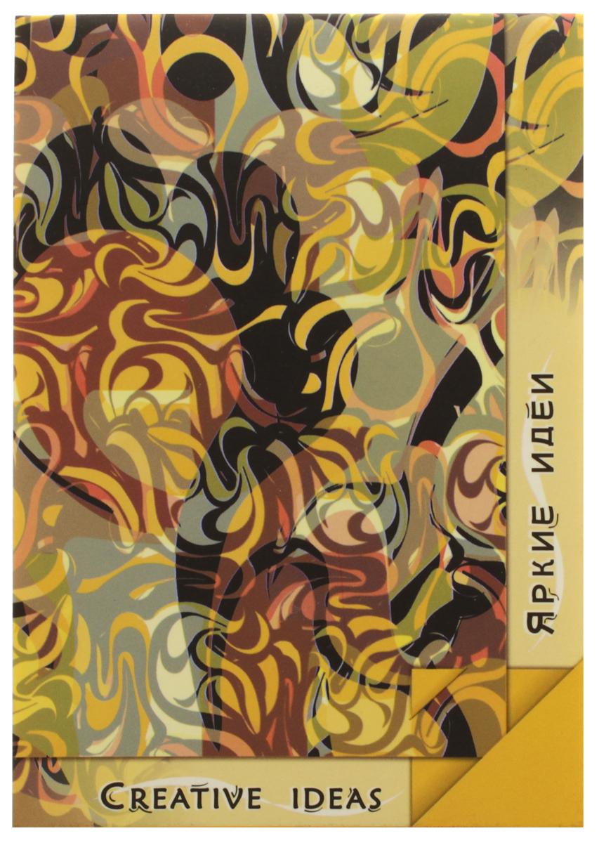 Лилия Холдинг Блокнот Gold 20 листов72523WDБлокнот Лилия Холдинг Gold из серии Creative Ideas отлично подойдет для фиксирования ярких идей. Обложка выполнена из высококачественного картона. Блокнот имеет клеевой переплет. Внутренний блок содержит 20 листов цветной бумаги без разметки.