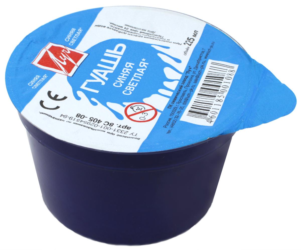 Луч Гуашь цвет светло-синий 225 млMDL4376Гуашевая краска идеальна для живописных, декоративных работ и графики. Она легко наносится на бумагу, картон и грунтованный холст. При высыхании приобретает бархатистую поверхность и легко размывается водой. Прозрачная, водоразбавляемая, быстро сохнет.Масса: 320 г.