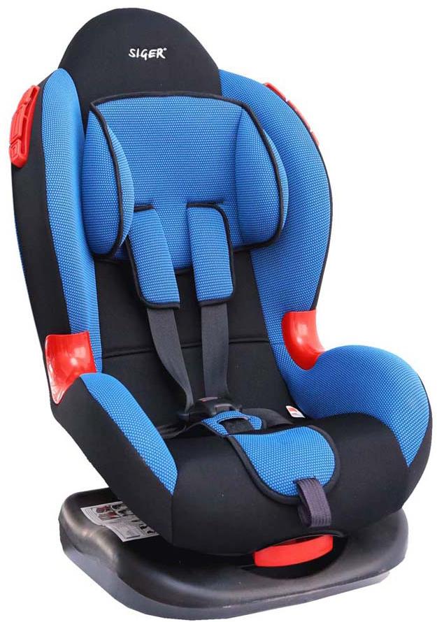Siger Автокресло Кокон цвет синий от 9 до 25 кгSM/DK-300 NyushaДетское автокресло Siger Кокон разработано для детей от 1 года до 7 лет, весом от 9 до 25 кг. Относится к возрастной группе 1/2.Автокресло имеет выраженную тыльную и боковую защиты, что обеспечивает безопасность при резких поворотах и боковых ударах. Замок внутренних ремней безопасности обладает повышенной надежностью, внутренние ремни регулируются по высоте в зависимости от роста ребенка. Для детишек в возрасте от 1 до 4 лет можно регулировать наклон кресла в шести положениях.Мягкий подголовник, специальная ортопедическая спинка и накладки внутренних ремней повышают уровень комфорта во время поездки. Специальные пластиковые накладки и направляющие штатного ремня гарантируют правильное прохождение ремня безопасности. Износостойкий съемный чехол выполнен из нетоксичного гипоаллергенного материала.Детские удерживающие устройства Siger разработаны и выполнены в России с учетом анатомии российских детей. Двухпозиционная регулировка центральной лямки позволяет адаптировать внутренние ремни под зимнюю и летнюю одежду ребенка.Автокресло успешно прошло все необходимые краш-тесты и имеет сертификат соответствия техническому регламенту РФ и таможенному союзу. В детском автомобильном кресле Siger ваш ребенок будет путешествовать в безопасности и с удовольствием!