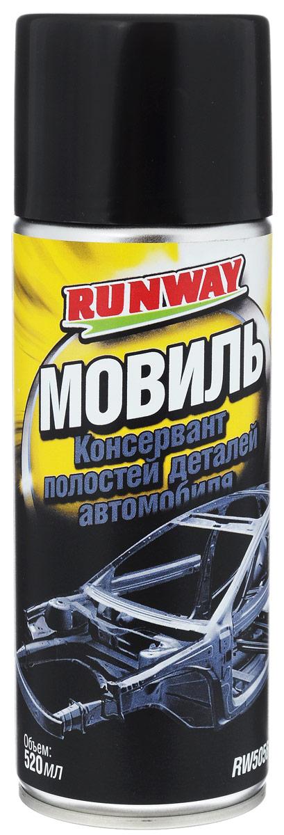 Консервант полостей деталей автомобиля Runway