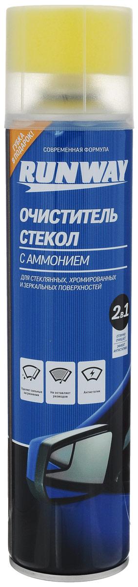 Очиститель стекол Runway 2в1, с аммонием, 450 млRW6148Очиститель стекол Runway 2в1 нового поколения предназначен для стеклянных, зеркальных и хромированных поверхностей. Профессиональный состав содержит аммоний, который действует на загрязнения сразу при нанесении. Высокоэффективное средство с повышенным содержанием очищающих компонентов быстро и эффективно удаляет загрязнения. Вам остается только протереть поверхность! Превосходно очищает стекла и зеркала от различного рода дорожных загрязнений, следов насекомых, воска и жира. Удаляет загрязнения из микротрещин стекла, не поддающиеся обычным очистителям. Наполняет салон автомобиля приятным ароматом. Не оставляет разводов и придает блеск очищенной поверхности. Обладает антистатическим эффектом. Имеет экономичный распылитель. Предназначен для использования в автомобиле, в быту и на производстве. Безопасен для лакокрасочного покрытия автомобиля, дверных и оконных уплотнителей. Под крышкой - губка в подарок. Товар сертифицирован.