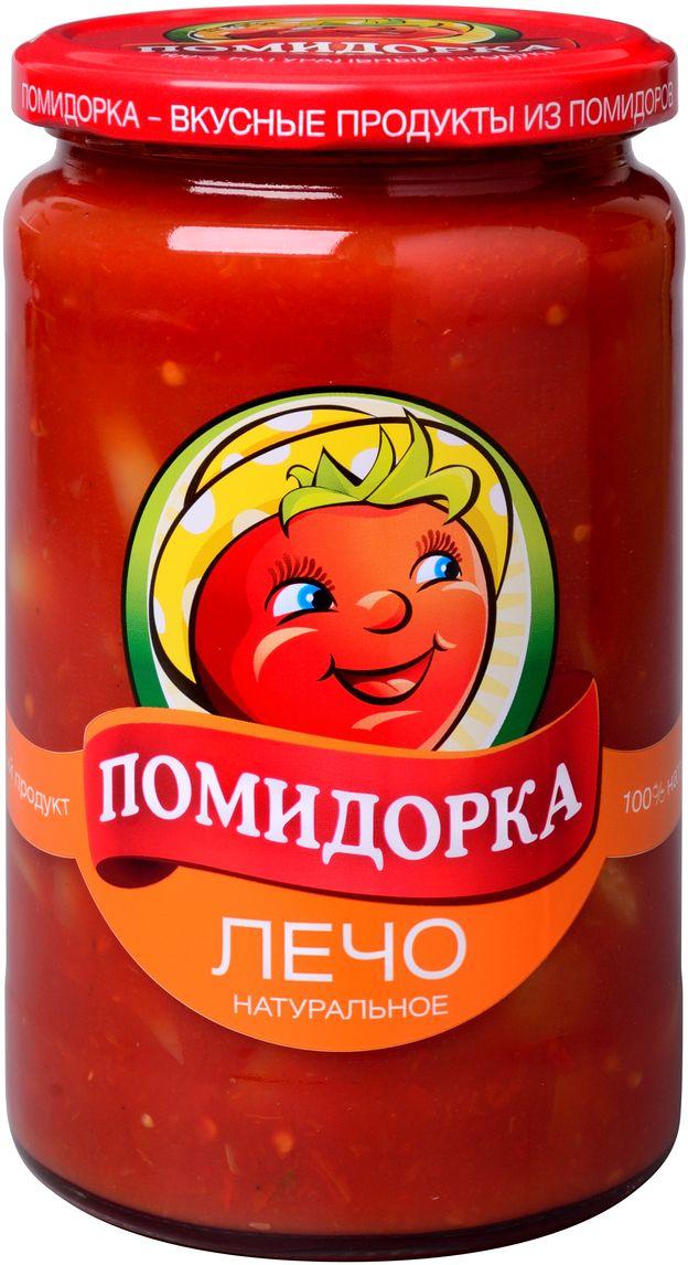 Помидорка Лечо натуральное, 720 мл0120710Лечо - это сочный, хрустящий сладкий перец в густом, натуральном кисло-сладком томатном соусе.