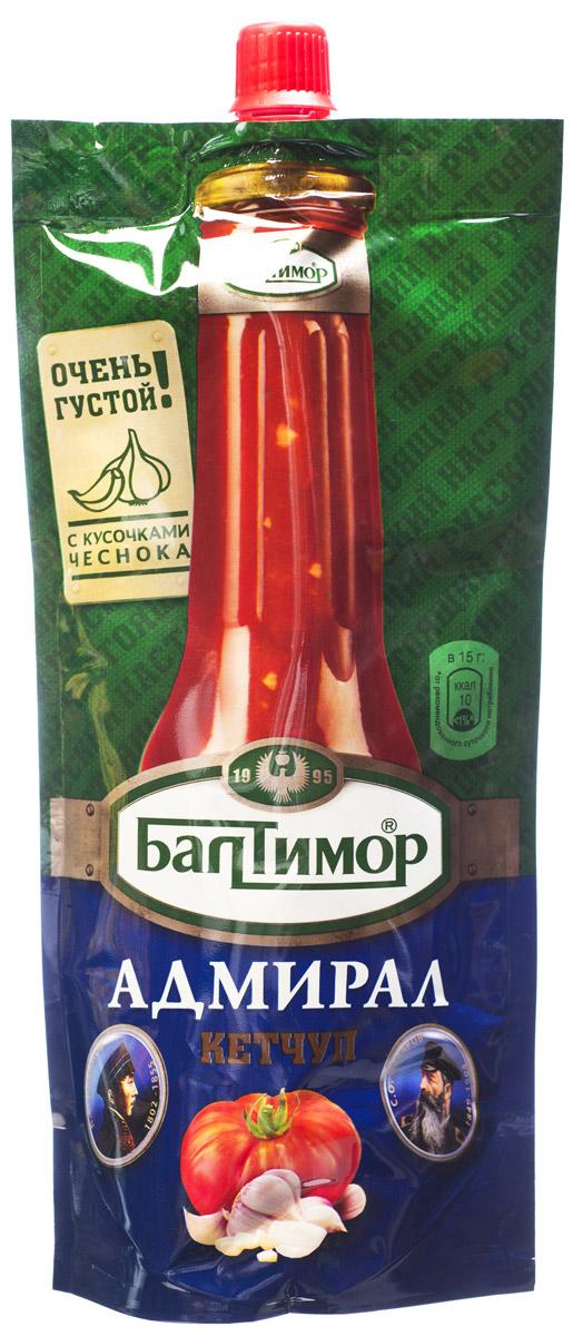 Балтимор Кетчуп Адмирал, 260 г0120710Кетчуп Балтимор Адмирал с кусочками чеснока отлично сочетается с мясными блюдами и спагетти, имеет густую консистенцию.Несмотря на наличие в составе перца чили, продукт не является острым. Он имеет насыщенный томатный вкус, слегка пикантный благодаря кусочкам чеснока. Даже самому простому блюду этот кетчуп позволит заиграть по-новому. С его помощью вы сможете сполна раскрыть свой кулинарный потенциал и каждый день удивлять свою семью новыми шедеврами.