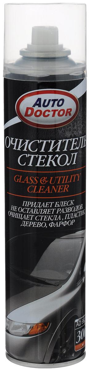 Очиситель стекол