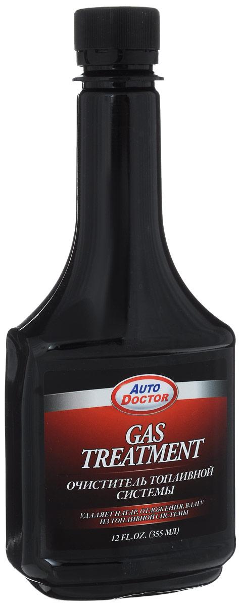 Очиститель топливной системы AutoDoctor, в бензобак, 355 млAD 3314Специальный состав AutoDoctor применяется для очистки и предотвращения загрязнения топливной системы. Нормализует подачу топлива и повышает экономичность двигателя. Поддерживает в чистоте карбюратор и впускные клапана. Удаляет влагу и предотвращает коррозию топливной системы. Товар сертифицирован.