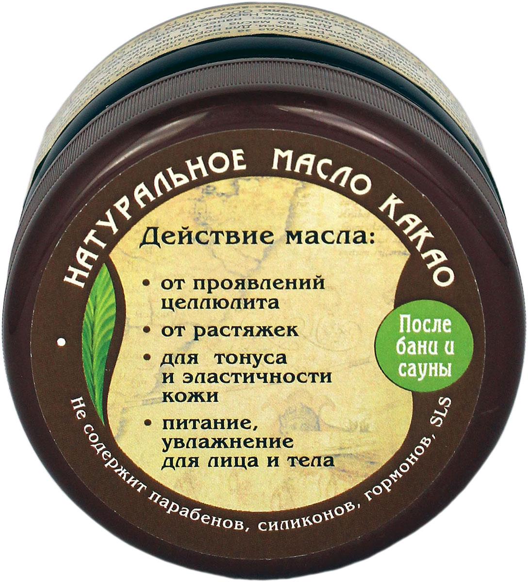 ARS Натуральное масло-баттер Какао, 75 гАРС-701Масло ARS Какао оживляет и тонизирует кожу, делая ее более нежной гладкой и сияющей. Масло обладает разглаживающими свойствами, незаменимо в борьбе с морщинами, помогает в избавлении от косметических дефектов: шрамов, рубцов, следов после прыщей, защищает кожу от обветривания и обморожения, масло какао особенно эффективно для ухода за губами и областью вокруг глаз.