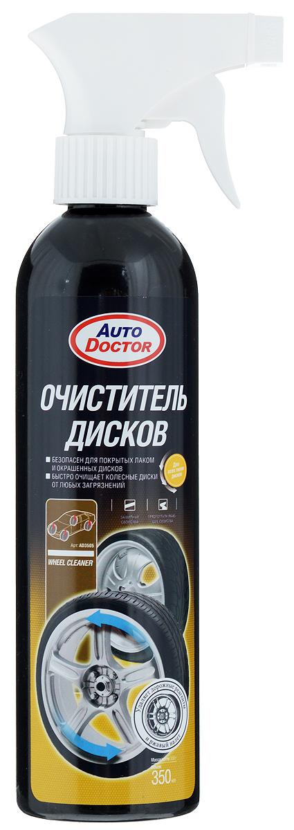 Очиститель колесных дисков AutoDoctor, 350 млAD 3505Очиститель AutoDoctor быстро очищает с колесных дисков любых типов въевшуюся грязь, налет от тормозных колодок, ржавый налет, соль и дорожные химикаты. Содержит специальные добавки, позволяющие удалить загрязнения из пор и микротрещин. Создает на поверхности диска пленку термостойкого полимера, обладающую защитными и грязеотталкивающими свойствами. Абсолютно безопасен для всех типов современных, легкосплавных и кованных колесных дисков, покрытых лаком или окрашенных. Не содержит опасных щелочей и кислот. Товар сертифицирован.