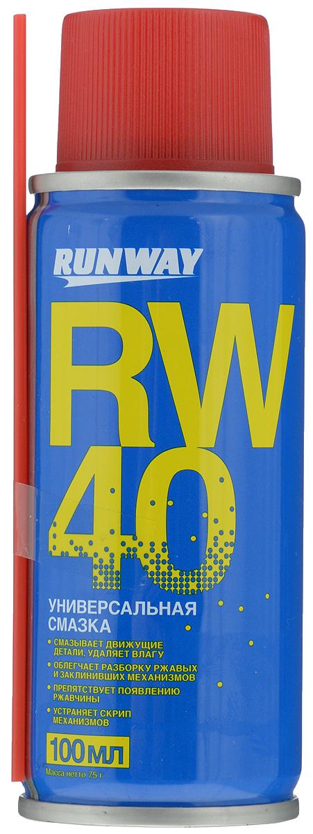 Смазка универсальная Runway RW-40, 100 млRW6094Смазка универсальная Runway RW-40 обладает отличными смазывающими и проникающими свойствами, широко используется в автомобилях и в быту, помогая деталям механизмов работать эффективно и исправно. Вытесняет влагу и защищает в дальнейшем от ее проникновения в механизм, устраняет скрипы движущихся деталей. Эффективно очищает обрабатываемые поверхности от ржавчины, клея и других загрязнений, смазывает и защищает их от коррозии и ржавчины. Позволяет быстро и без поломки разъединить проржавевшие и прикипевшие резьбовые соединения. Товар сертифицирован.