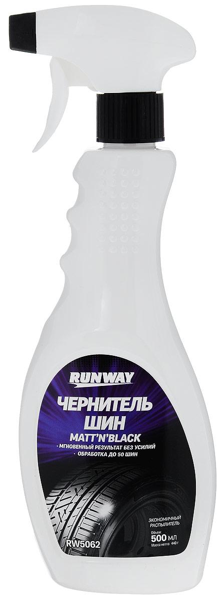 Чернитель шин Runway, 500 млRW5062Чернитель шин Runway предназначен для регулярного ухода и восстановления первоначального цвета боковой поверхности шины. Легкий в применении состав не требует втирания, дает мгновенный, но стойкий эффект. Уникальная формула восстанавливает оригинальный вид шин, придавая им глубокий черный цвет. Средство эффективно удаляет дорожные загрязнения, заполняет микротрещины и устраняет мелкие дефекты поверхности резины. Придает поверхности покрышек грязе- и водоотталкивающие свойства, обеспечивает долговременный эффект обработки. Преимущества: Экономичный распылитель. Мгновенный результат без усилий. Обработка до 50 шин. Товар сертифицирован.