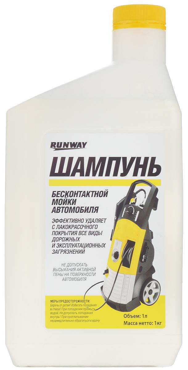 Шампунь для бесконтактной мойки автомобиля Runway, 1 лRW1074Концентрированный шампунь Runway применяется для бесконтактной мойки автомобилей с помощью аппаратов высокого давления. Эффективно удаляет с лакокрасочного покрытия автомобиля все виды дорожных и эксплуатационных загрязнений: дорожную пыль, глину, смолистые вещества, антигололедные реагенты, следы насекомых, птичий помет, пятна от моторных и трансмиссионных масел, пыль от тормозных колодок, пятна от потеков топлива. Товар сертифицирован.