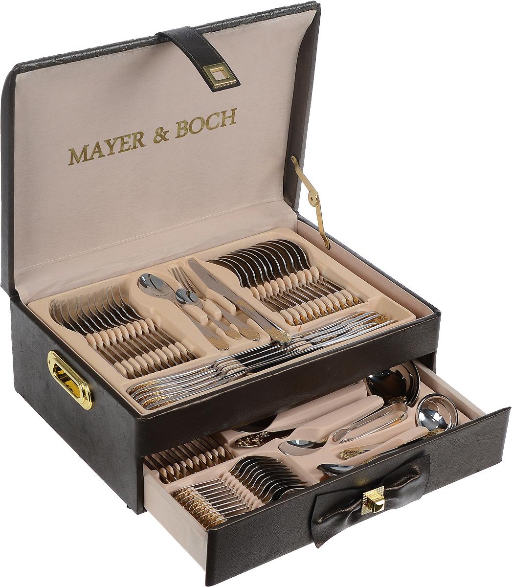 Набор столовых приборов Mayer&Boch, 73 предмета. 2345123451Набор столовых приборов Mayer & Boch состоит из 73 предметов на 12 персон. В набор входит: 12 столовых ножей, 12 столовых вилок, 12 столовых ложек, 12 десертных вилок, 12 чайных ложек, лопатка для торта, половник, ложка для соуса, 2 сервировочные ложки, ложка для сахара, ложка для мороженого, набор для салатов, щипцы для сахара, 2 вилки для мяса. Столовые приборы выполнены из высококачественной нержавеющей стали, которая отличается высокими антикоррозионными свойствами, значительной устойчивостью к воздействию кислот и щелочей. Нержавеющая сталь не изменяет вкус и цвет пищи, не выделяет вредных веществ. Элегантные золотые узоры на столовых приборах выполнены по технологии плазменного напыления, обеспечивающего высокую износостойкость покрытия. Приборы упакованы в изысканный кейс. Столовый набор прекрасно подходит для сервировки стола как в домашнем быту, так и в профессиональных заведениях: кафе и ресторанах. Стильный, лаконичный дизайн и отличное...