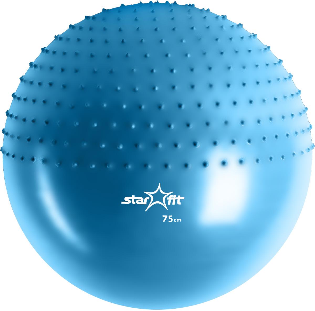 Мяч гимнастический Starfit, полумассажный, цвет: синий, диаметр 75 смSF 0085Мяч гимнастический Star Fit, изготовленный их ПВХ с защитой от взрыва, отлично подойдет для занятий фитнесом. Его используют как женщины, так и мужчины в функциональном тренинге, бодибилдинге, групповых программах, стретчинге (растяжке). Мяч эффективно тренирует ноги, спину, грудь, дельтовидные мышцы, бицепсы, трицепсы и пресс. С помощью такого мяча можно тренировать все мышцы тела, правильно выстроив тренировочный процесс и используя его как основной или второстепенный снаряд для упражнения. Также его удобно использовать для массажа мышц с повышенным тонусом. Мяч обладает неоспоримым преимуществом. Его удобство заключается в том, что всегда можно поменять сторону использования с простого гимнастического на массажный и обратно. Гимнастический мяч - это незаменимый и один из самых популярных аксессуаров в фитнесе.УВАЖЕМЫЕ КЛИЕНТЫ!Обращаем ваше внимание на тот факт, что мяч поставляется в сдутом виде. Насос в комплект не входит.
