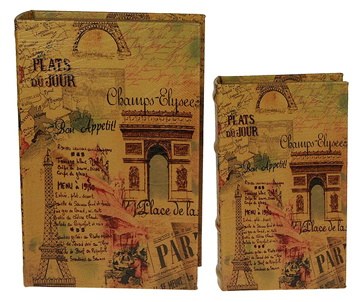 Набор шкатулок-фолиантов Win Max Франция, 2 шт, 27х18х7 см. 184241184241