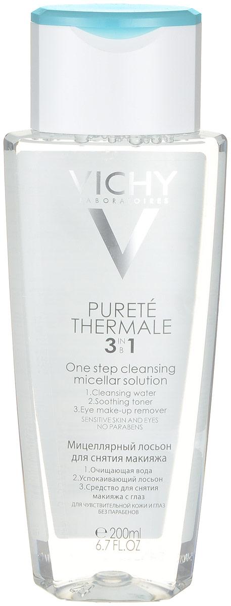 Vichy Мицеллярный лосьон для снятия макияжа с лица и глаз Purete Thermal, 200 мл vichy увлажняющий флюид гель активатор загара для лица spf30 50мл