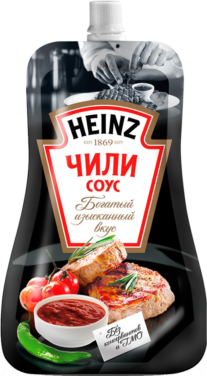 Heinz cоус томатный Чили, 230 г76005660Этот соус приготовлен Шеф-поваром Heinz специально для Вас, чтобы Вы могли сделать необычным самое простое блюдо. Поставляется в Дой-паке 230 гр.