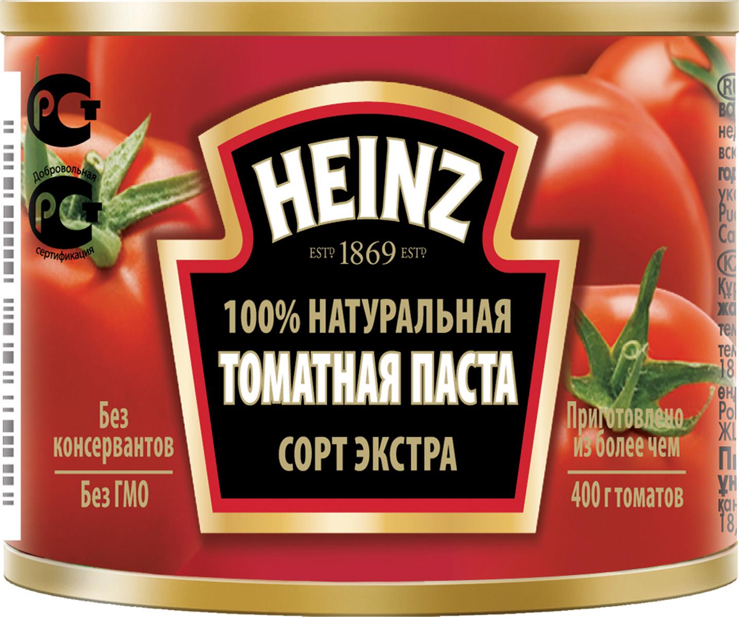 Heinz томатная паста, 70 г74000386Томатная паста Heinz сорта э кстра изготовлена только из спелых помидоров, выращенных с особой заботой и любовью. Именно благодаря пристальному контролю специалистов она отвечает высочайшим стандартам качества. Паста обладает таким насыщенным вкусом, что даже небольшое ее количество сделает вкус ваших любимых блюд глубоким и изысканным.