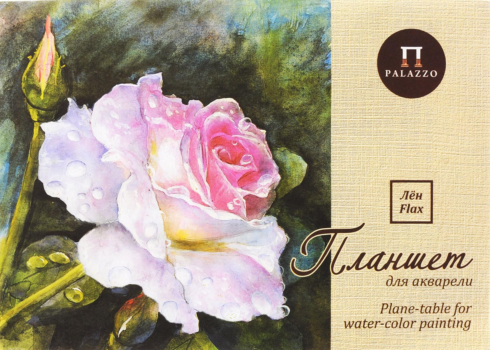 Palazzo Планшет для акварели Розовый сад 20 листов72523WDПланшет для акварели Palazzo Розовый сад состоит из 20 листов бумаги картонной тисненой Лен палевый плотностью 200 г/м2.Бумага предназначена для акварели и гуаши, подойдет также для рисования карандашами (чернографитными или цветными), различными мягкими художественными материалами, пастелью, чернилами. Листы внутреннего блока проклеены по корешку. Основание альбома выполнено из жесткого картона для удобства рисования.