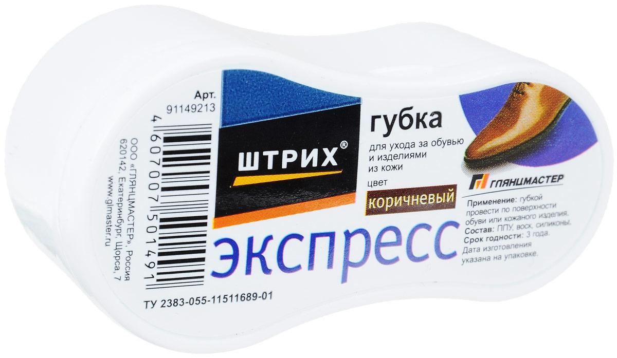 Губка для обуви Штрих Компакт, цвет коричневыйт0001384Удобная в применении эргономичная губка Штрих Компакт предназначена для обуви и изделий из кожи. Эффективно удаляет поверхностные загрязнения, восстанавливает первоначальный вид изделия, сохраняя структуру материала. Компактная упаковка губки легко поместиться в вашу сумку. Размер губки: 3,6 х 7 х 3 см. Товар сертифицирован.