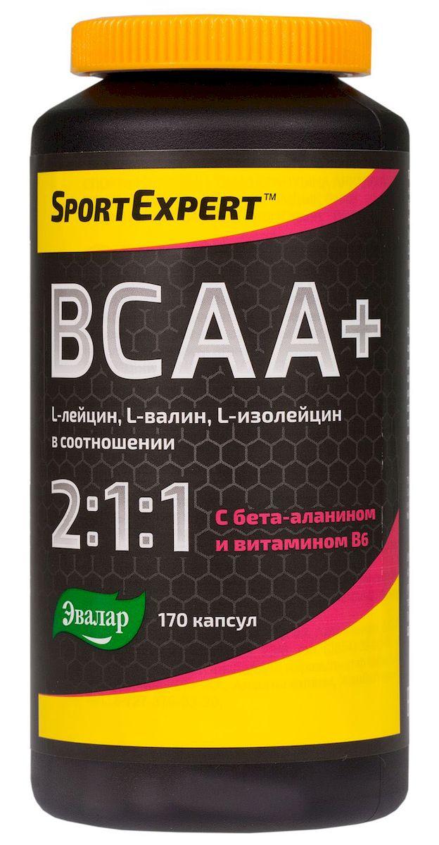 SportExpert ВСАА+ БЦАА+, капс.№170 по 510 мг4602242008576Спортивная добавка с доказанной многочисленными исследованиями эффективностью - способствует набору мышечной массы - сокращает время восстановления после физических нагрузок ВСАА – комплекс 3-х незаменимых аминокислот – основной материал для построения новых мышц, предотвращают процесс их разрушения при физических нагрузках. SportExpert ВСАА: - предохраняют мышцы от разрушения - способствуют увеличению силовых показателей - увеличивают мышечную массу и уменьшают процент жира в организме - абсолютно безопасны для здоровья SportExpert ВСАА могут применяться при наборе мышечной массы, работе на рельеф, при похудении и аэробных нагрузках. Преимущества SportExpert ВСАА : - Состав усилен бета-аланином и витамином В6; - Все компоненты произведены в Германии. Состав:L-лейцин, капсула (желатин), L-валин, L-изолейцин, бета-аланин, пиридоксина гидрохлорид, крахмал (носитель), стеарат магния (антислеживающий агент).