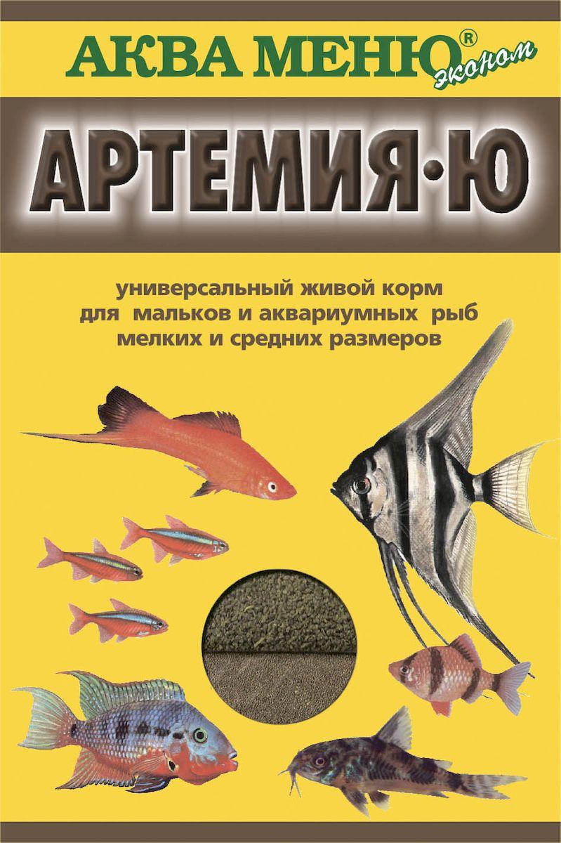 Корм для рыб Аква Меню Артемия-Ю, для мальков и аквариумных рыб мелких и средних размеров, 30 г корм для рыб аква меню флора 2 с растительными добавками для рыб средних размеров 30 г