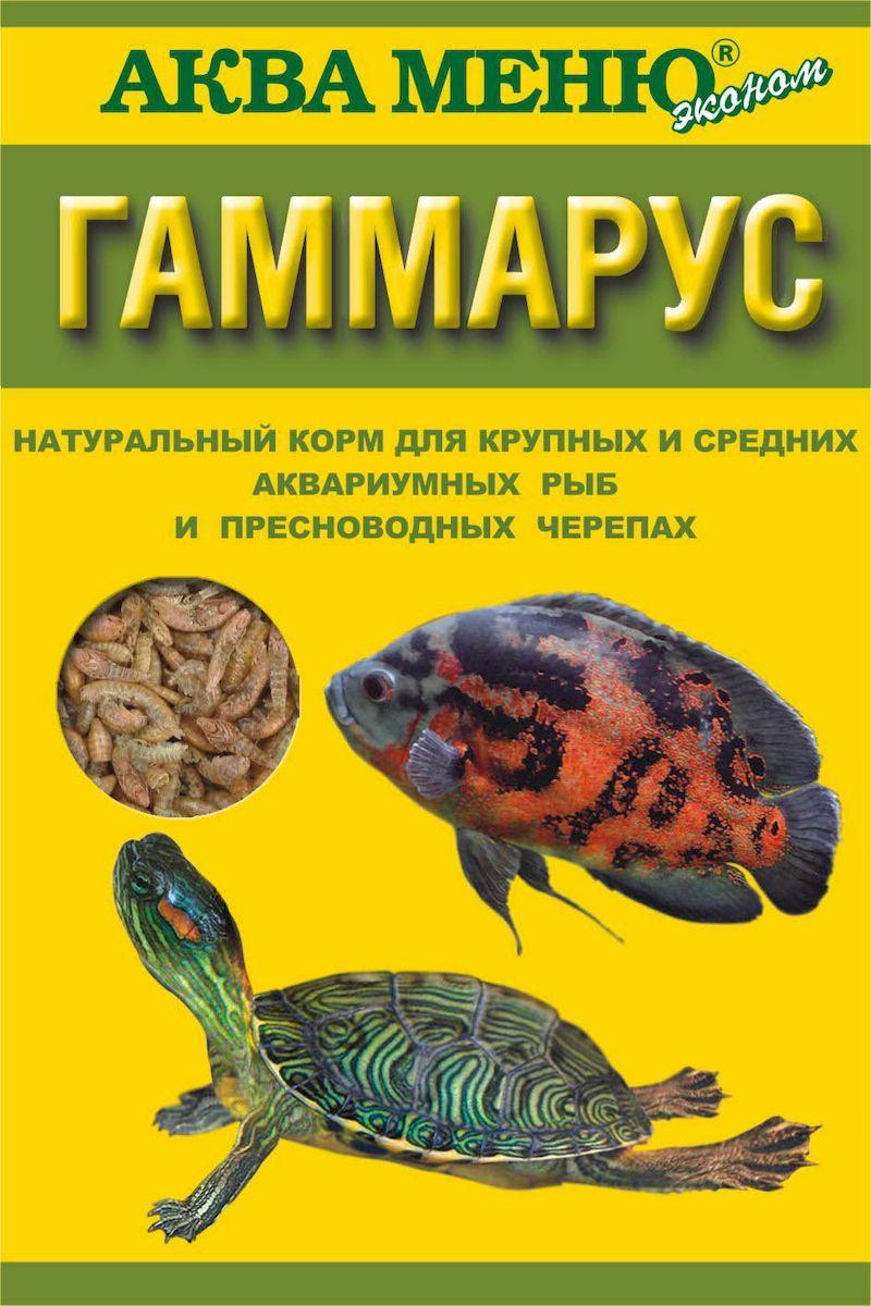 Корм для рыб Аква Меню Гаммарус, для крупных и средних аквариумных рыб и пресноводных черепах, 11 г корм для рыб аква меню флора 2 с растительными добавками для рыб средних размеров 30 г