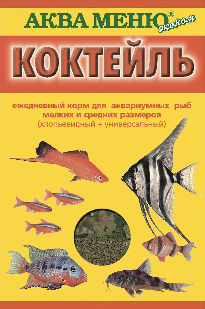 Корм для рыб Аква Меню Коктейль, для аквариумных рыб, 15 г корм для рыб аква меню флора 2 с растительными добавками для рыб средних размеров 30 г