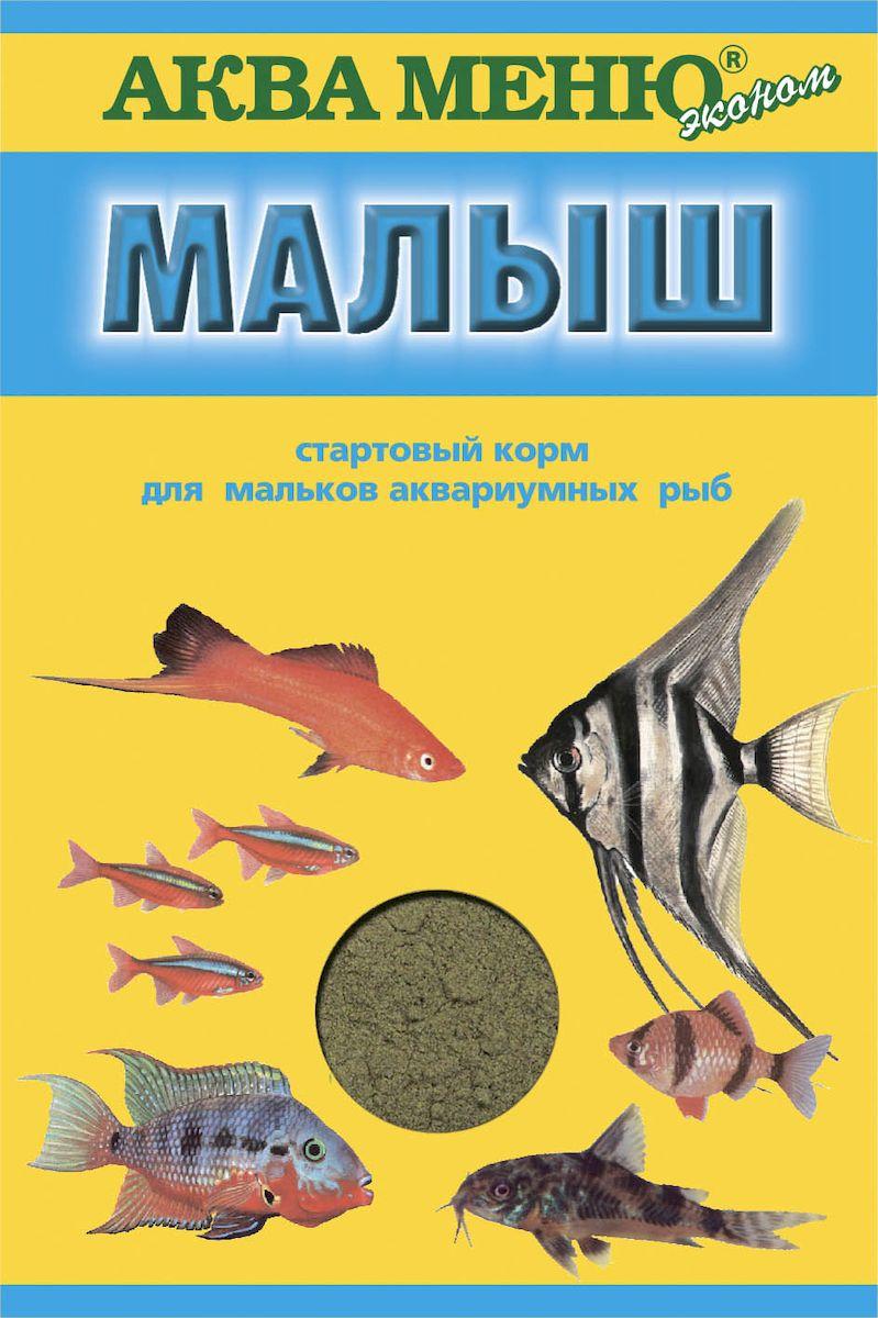 Корм для рыб Аква Меню Малыш, для мальков аквариумных рыб, 15 г корм для рыб аква меню флора 2 с растительными добавками для рыб средних размеров 30 г