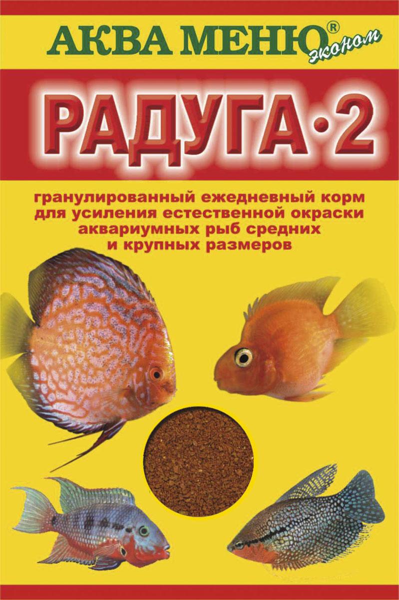 Корм для рыб Аква Меню Радуга-2, для усиления естественной окраски рыб средних размеров, 25 г корм для рыб аква меню флора 2 с растительными добавками для рыб средних размеров 30 г