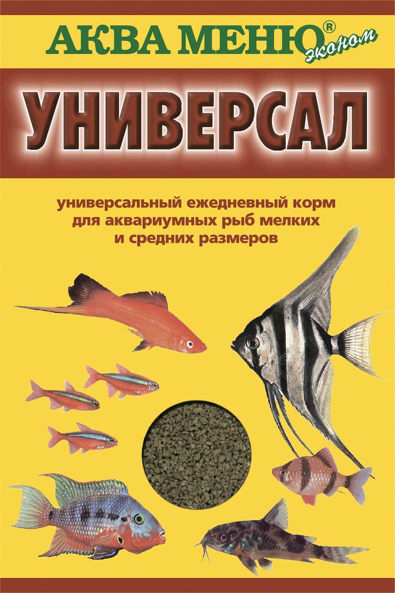 Корм для рыб Аква Меню Универсал, для аквариумных рыб, 30 г корм для рыб аква меню флора 2 с растительными добавками для рыб средних размеров 30 г