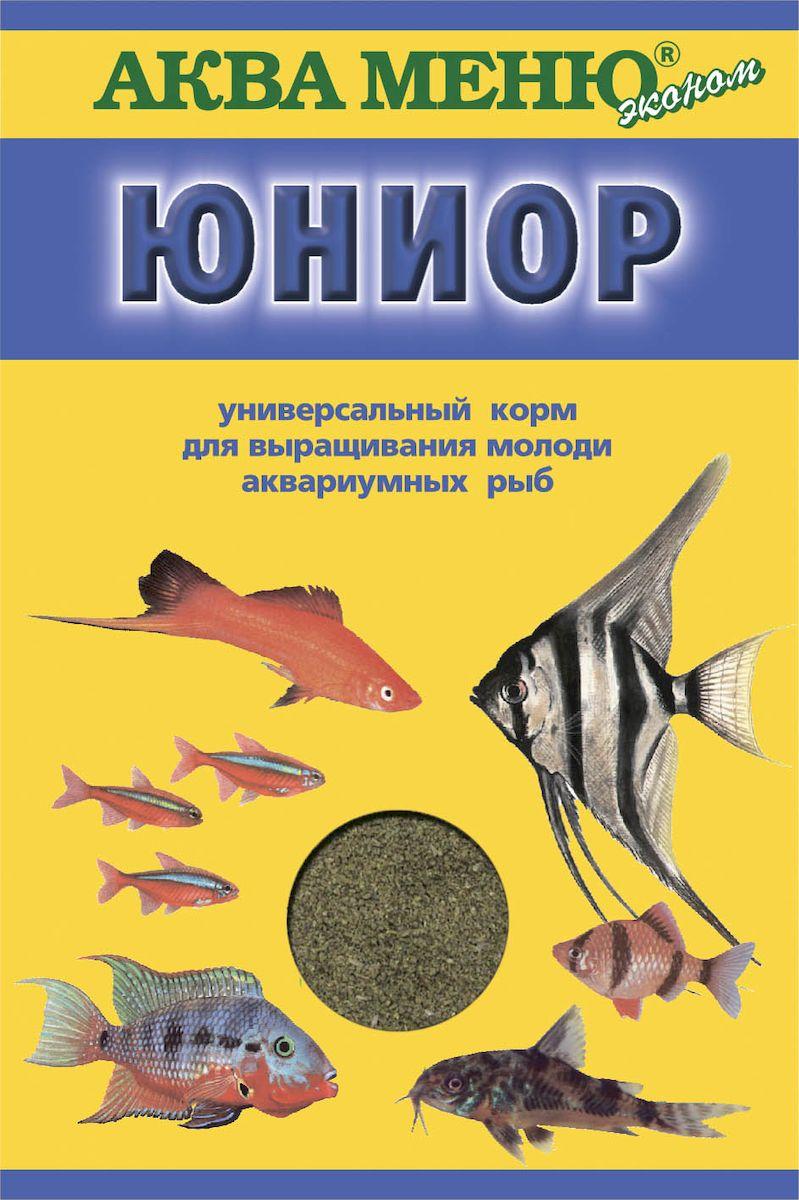 Корм для рыб Аква Меню Юниор, для молодняка аквариумных рыб, 20 г0120710ежедневный корм для молодняка аквариумных рыб