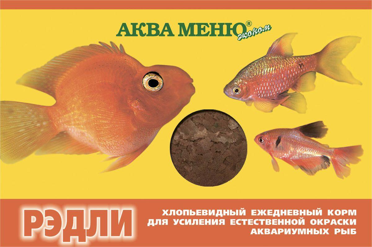Корм для рыб Аква Меню Рэдли, для усиления естественной окраски рыб, 11 г корм для рыб аква меню флора 2 с растительными добавками для рыб средних размеров 30 г