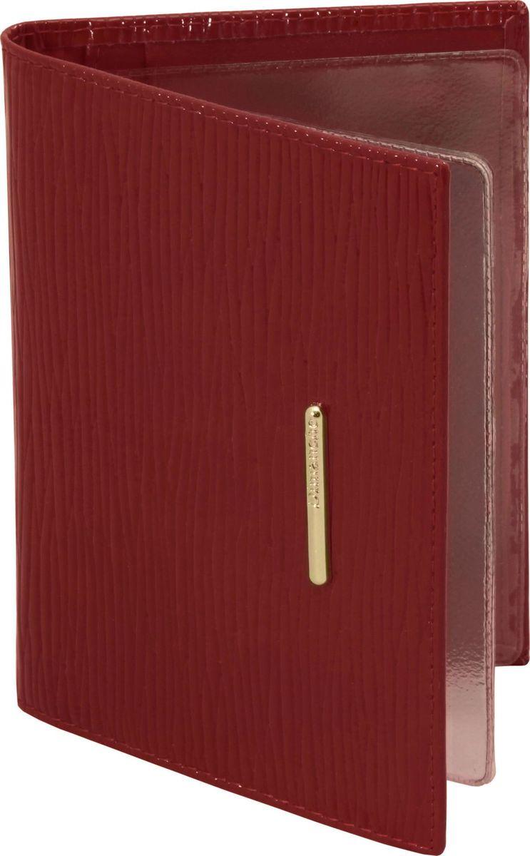 Обложка для автодокументов женская Dimanche Найс, цвет: красный. 14898293777Обложка для автодокументов Dimanche выполнена из натуральной лаковой кожи и оформлена декоративным тиснением. Внутри расположено 4 кармана для банковских и дисконтных карт, один карман для SIM-карты и два вертикальных кармана. Также внутри расположен пластиковый блок с файлами для автодокументов.