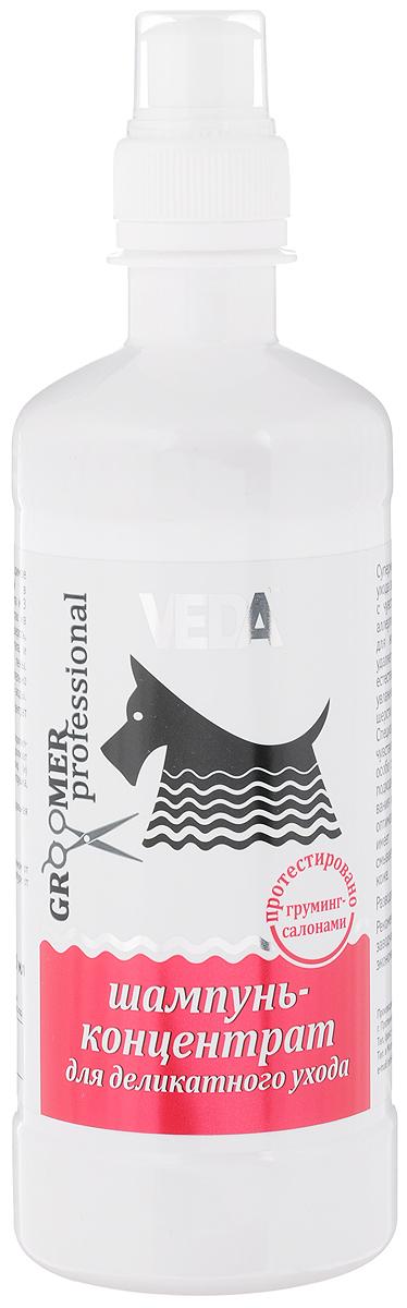 Шампунь-концентрат для собак и кошек VEDA Groomer Professional, для деликатного ухода, 500 мл0120710Супермягкий шампунь-концентрат VEDA Groomer Professional для деликатного ухода за шерстяным покровом кошек и собак с чувствительной кожей, склонной к аллергическим проявлениям. Подходит для животных без шерсти. Нежно удаляет загрязнения, сохраняя естественный уровень pH, способствует увлажнению и смягчению кожи и шерсти, улучшает их состояние. Специальная формула для чувствительной кожи не рассчитана на особо сильные загрязнения. Идеально подходит для постоянного использования и поддержания шерсти и кожи в оптимальном состоянии. Шампунь имеет приятный аромат и легко смывается, не оставляя раздражения на коже. Облегчает расчесывание, придает шерсти блеск и мягкость.Разводится в пропорции 1:3.Рекомендован для грумеров и завозчиков как высокоэффективное экономичное средство. Товар сертифицирован.