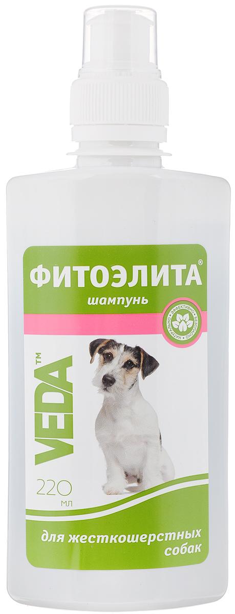 Шампунь для жесткошерстных собак VEDA Фитоэлита, 220 мл0120710Шампунь VEDA Фитоэлита - это эффективное средство гигиены для домашних животных, содержащее березовый деготь и бишофит. Формула этого шампуня разработана с учетом структуры шерсти собак жесткошерстных пород, что позволяет добиться прекрасных результатов при регулярном использовании.Товар сертифицирован.