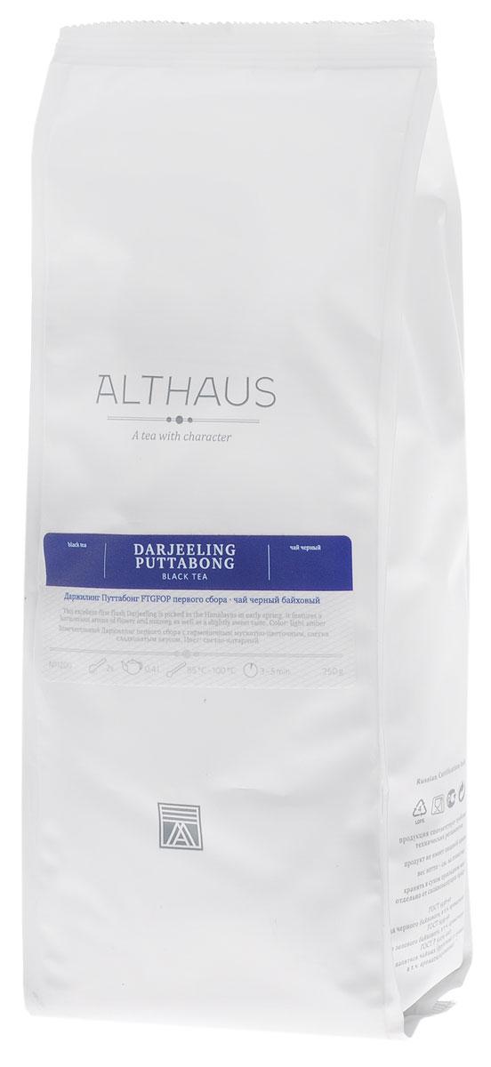 Althaus Darjeeling Puttabong FTGFOP черный листовой чай, 250 гTALTHL-L00074Althaus Даржилинг Путтабонг FTGFOP — изысканный черный индийский чай, выращенный в знаменитом районе Даржилинг в предгорьях Гималаев. Маркировка FTGFOP (Finest Tippy Golden Flowery Orange Pekoe) указывает на прекрасный крупнолистовой чай высшего качества с большим количеством типсов. Его красивые листочки окрашены в мягкие оттенки, от светло-зеленого до кофейно-коричневого. Сухие чаинки раскрывают фруктово-зеленый аромат с насыщенной нотой сладких экзотических пряностей. Даржилинг Путтабонг обладает гармоничным цветочным, слегка сладковатым вкусом и легким мускатным букетом. В нем чувствуется и лесная смолисто-терпкая нотка и необычайная легкость, которая перерастает в теплое звучание спелых фруктов. Утонченный аромат скрывает в себе бархатистый оттенок миндаля, медовую сладость и свежесть. Даржилинг Путтабонг собран ранней весной. Первый сбор (first flush) Даржилинга особенно нежен и мягок, и пользуется большой популярностью среди ценителей. Этот чай...