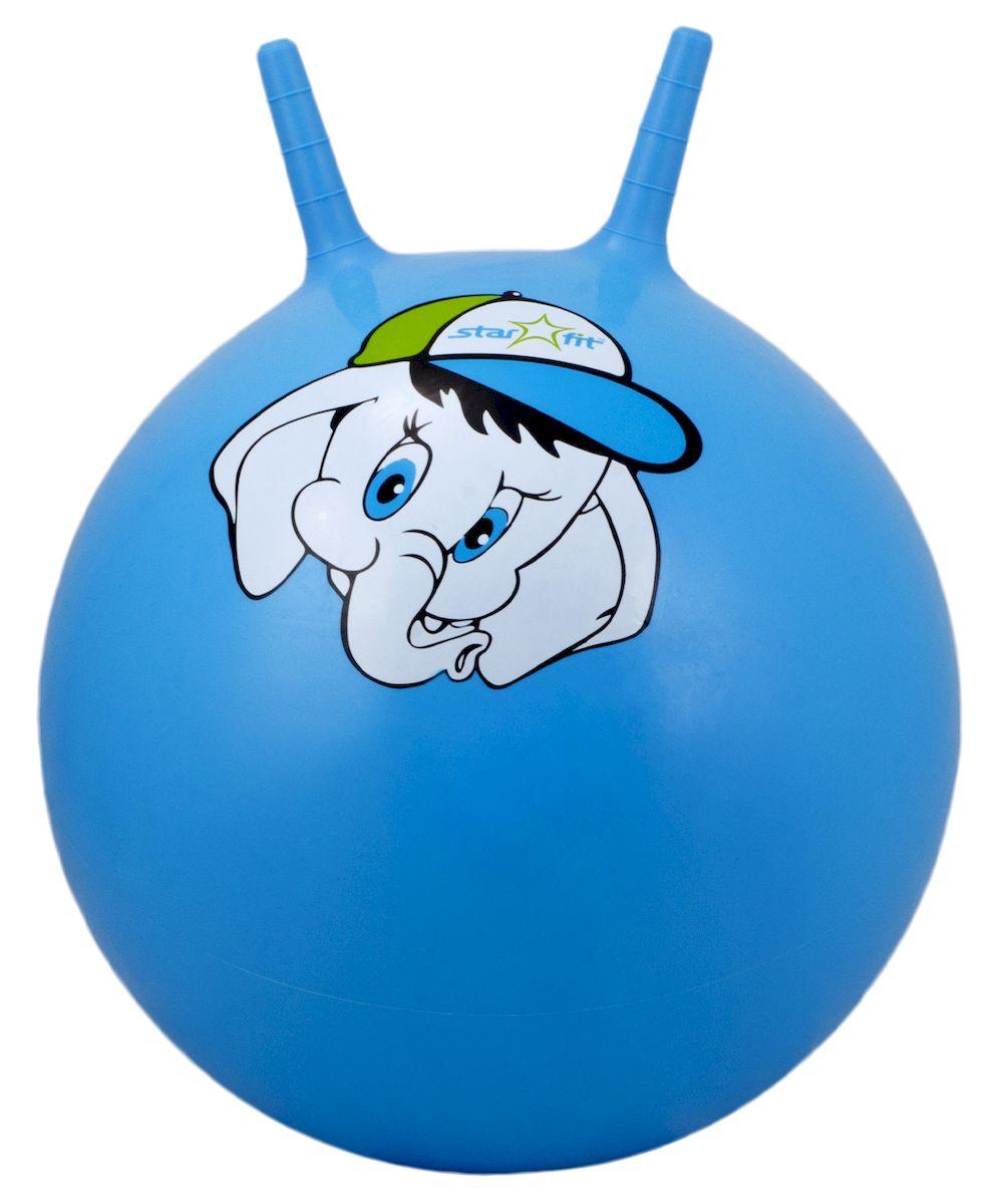 Мяч-попрыгун Starfit Слоненок, с рожками, цвет: синий, белый, зеленый, диаметр 45 смУТ-00007215Мяч-попрыгун Star Fit Слоненок предназначен для гимнастических и медицинских целей в лечебных упражнениях. Прекрасно подходит для использования в домашних условиях. Данный мяч можно использовать для: реабилитации после травм и операций, стимуляции и релаксации мышечных тканей, улучшения кровообращения, лечении и профилактики сколиоза, при заболеваниях или повреждениях опорно-двигательного аппарата.