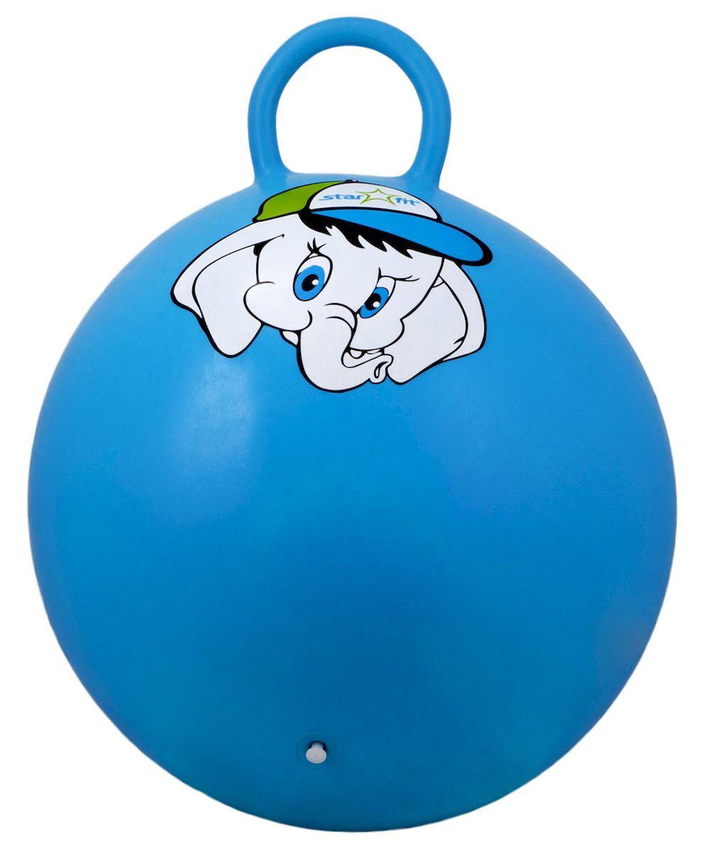 Мяч-попрыгун Starfit
