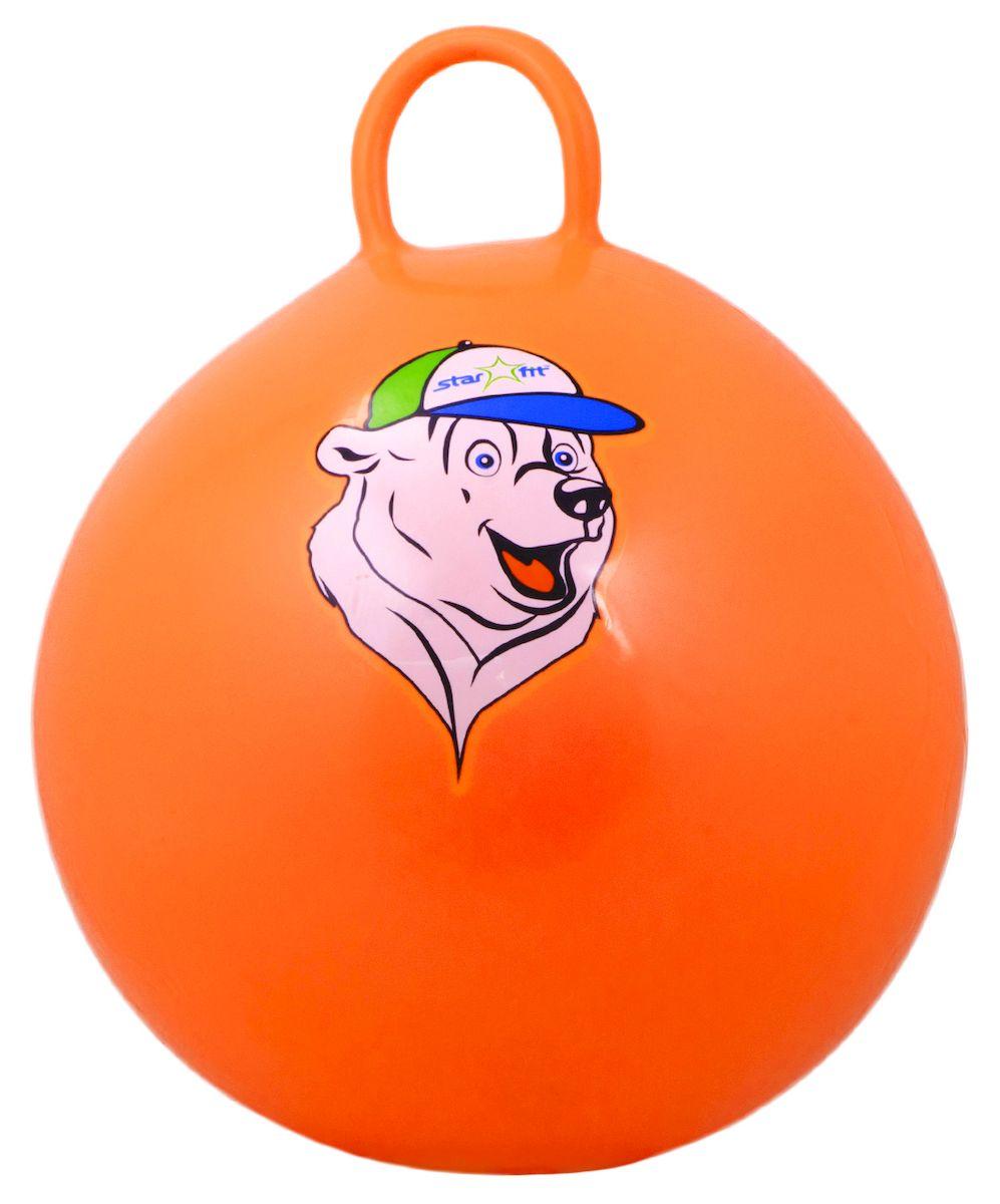 """Мяч-попрыгун Starfit """"Медвежонок"""", с ручкой, цвет: оранжевый, белый, синий, 65 см УТ-00007267"""