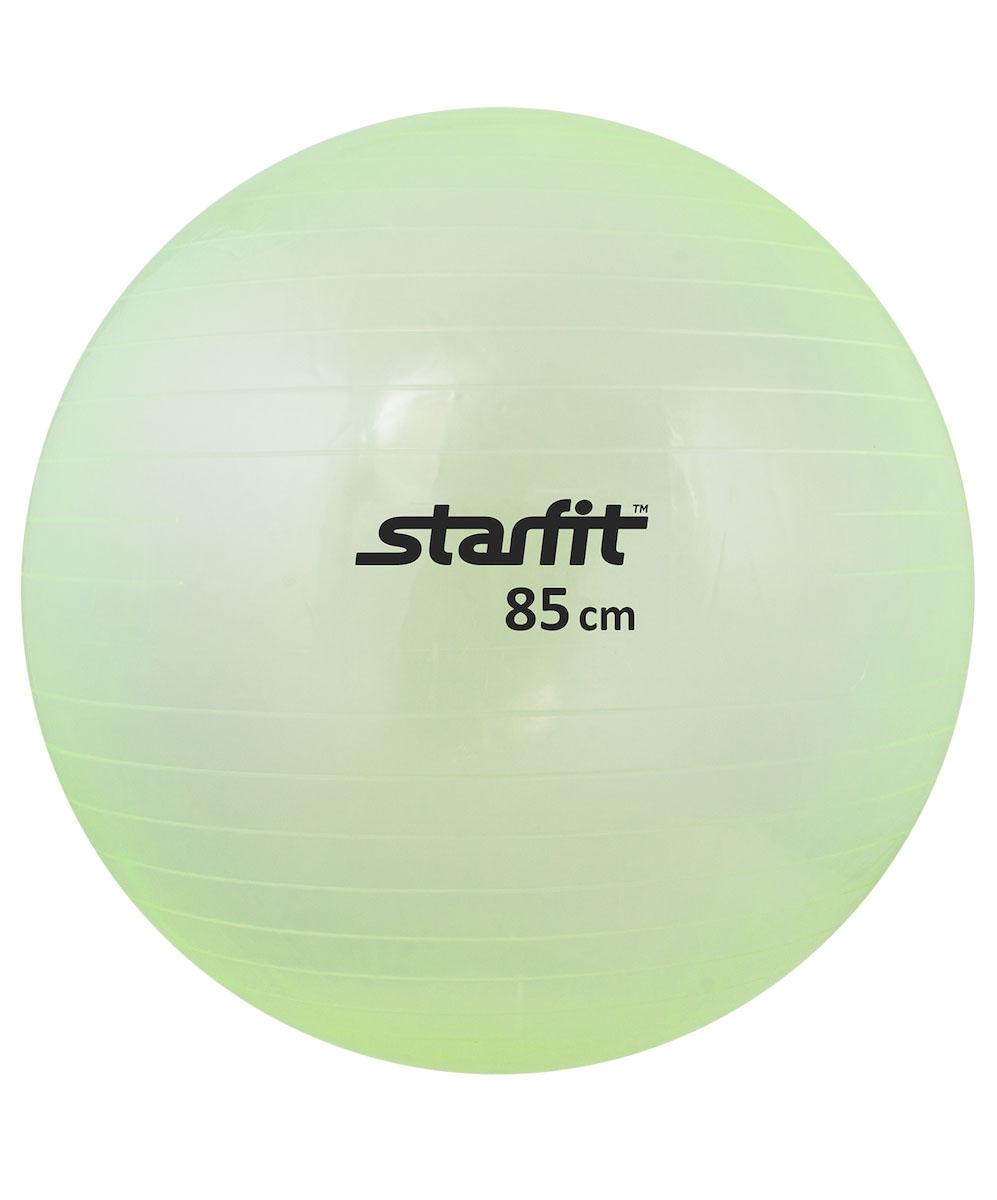 Мяч гимнастический Starfit, цвет: прозрачный, зеленый, диаметр 85 смУТ-00009047Гимнастический мяч Star Fit является универсальным тренажером для всех групп мышц, помогает развить гибкость, исправить осанку, снимает чувство усталости в спине. Предназначен для гимнастических и медицинских целей в лечебных упражнениях. Прекрасно подходит для использования в домашних условиях. Данный мяч можно использовать для реабилитации после травм и операций, восстановления после перенесенного инсульта, стимуляции и релаксации мышечных тканей, улучшения кровообращения, лечении и профилактики сколиоза, при заболеваниях или повреждениях опорно- двигательного аппарата.