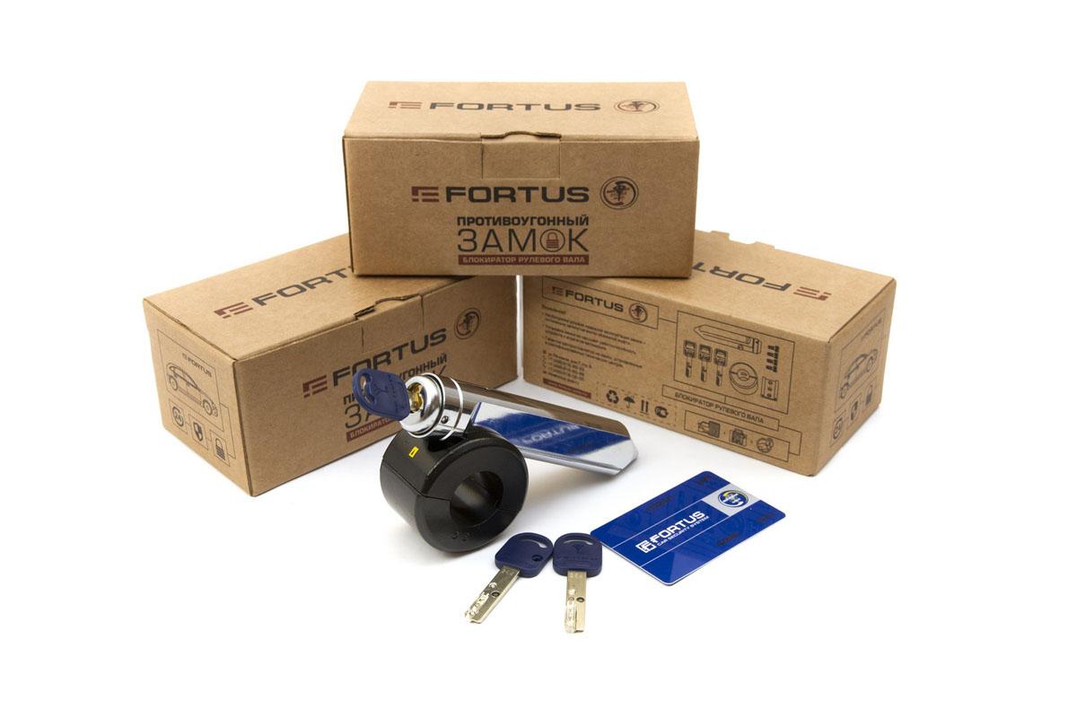 Замок рулевого вала Fortus CSL 1403 для автомобиля FORD Kuga 2013->CSL 1403Замки рулевого вала Fortus - механическое противоугонное устройство, предназначенное для блокировки рулевого вала с целью предотвращения несанкционированного управления автомобилем. Конструкция блокиратора рулевого вала Fortus представлена двумя основными элементами: муфтой, скрепляемой винтами на рулевом валу, и штырем, вставляющимся в пазы муфты и блокирующим вращение рулевого вала. -Блокиратор рулевого вала Fortus блокирует рулевой вал в положении штатной фиксации рулевого колеса. -Для блокировки рулевого вала штырь вставляется в пазы муфты до характерного щелчка. Разблокировка осуществляется поворотом ключа в цилиндре замка на 90° и последующим вытягиванием штыря из пазов муфты. -Оснащенность высоко секретным цилиндром запатентованной системы Mul-T-Lock Interactive гарантирует защиту от всех известных на сегодняшний день методов взлома.