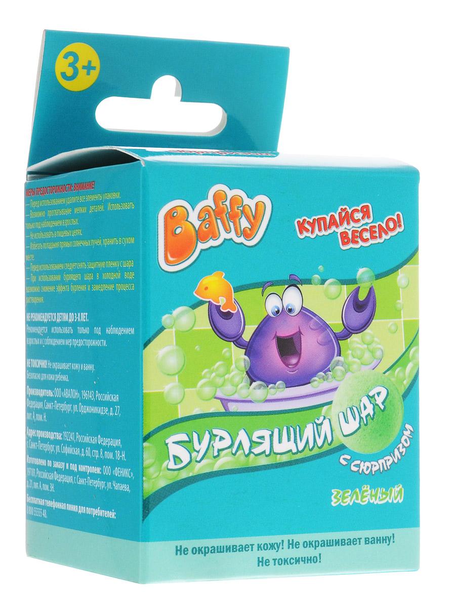 Baffy Средство для купания Бурлящий шар с сюрпризом цвет зеленыйFS-00897Купание в ванне превратится в интересную увлекательную игру с помощью средства для купания Baffy Бурлящий шар.Наполните ванну и опустите в воду шар. Шар тут же начнет бурлить и окрашивать воду. Когда шар полностью растворится, появится капсула с сюрпризом. Через несколько минут капсула растворится и появится фигурка-сюрприз из поролона.Не окрашивает кожу! Не окрашивает ванну! Не токсично!Порадуйте своего ребенка!