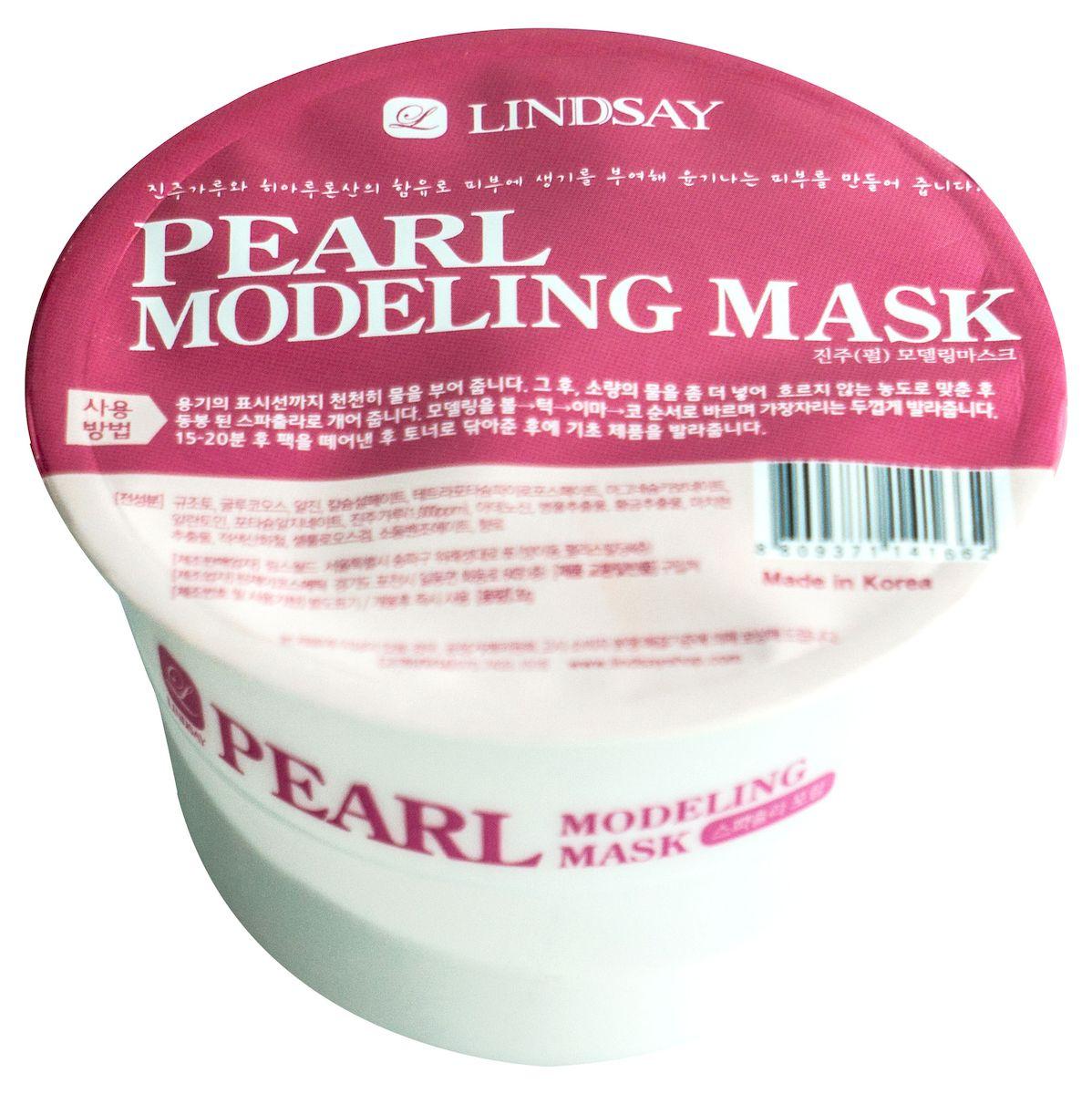 Lindsay Моделирующая альгинатная маска для лица, с жемчужной пудрой, 30 г141662Альгинатные маски – популярное в салонах косметическое средство, основа которого – альгин, способствует более глубокому и эффективному проникновению активных компонентов в слои кожи. Жемчужная пудра помогает активной регенерации клеток, защищает от образования пигментных пятен. Насыщает кожу необходимыми минералами и микроэлементами, улучшая ее структуру. Способ применения: 1. Залейте содержимое упаковки водой до установленной метки (линия по периметру упаковки) 2. Размешайте до образования однородной гелеобразной массы 3. Нанесите маску на лицо 3. Оставьте на лице на 15-20 минут 4. Начиная с нижнего края, аккуратно удалите маску с лица. Меры предосторожности: при возникновении раздражения прекратите использование и обратитесь к дерматологу. При попадании продукта в глаза обильно промойте их водой. Храните в защищенном от прямых солнечных лучей месте, недоступном для детей. Состав: Диатомовая земля, глюкоза, альгин, сульфат кальция, пирофосфат калия, карбонат магния,...