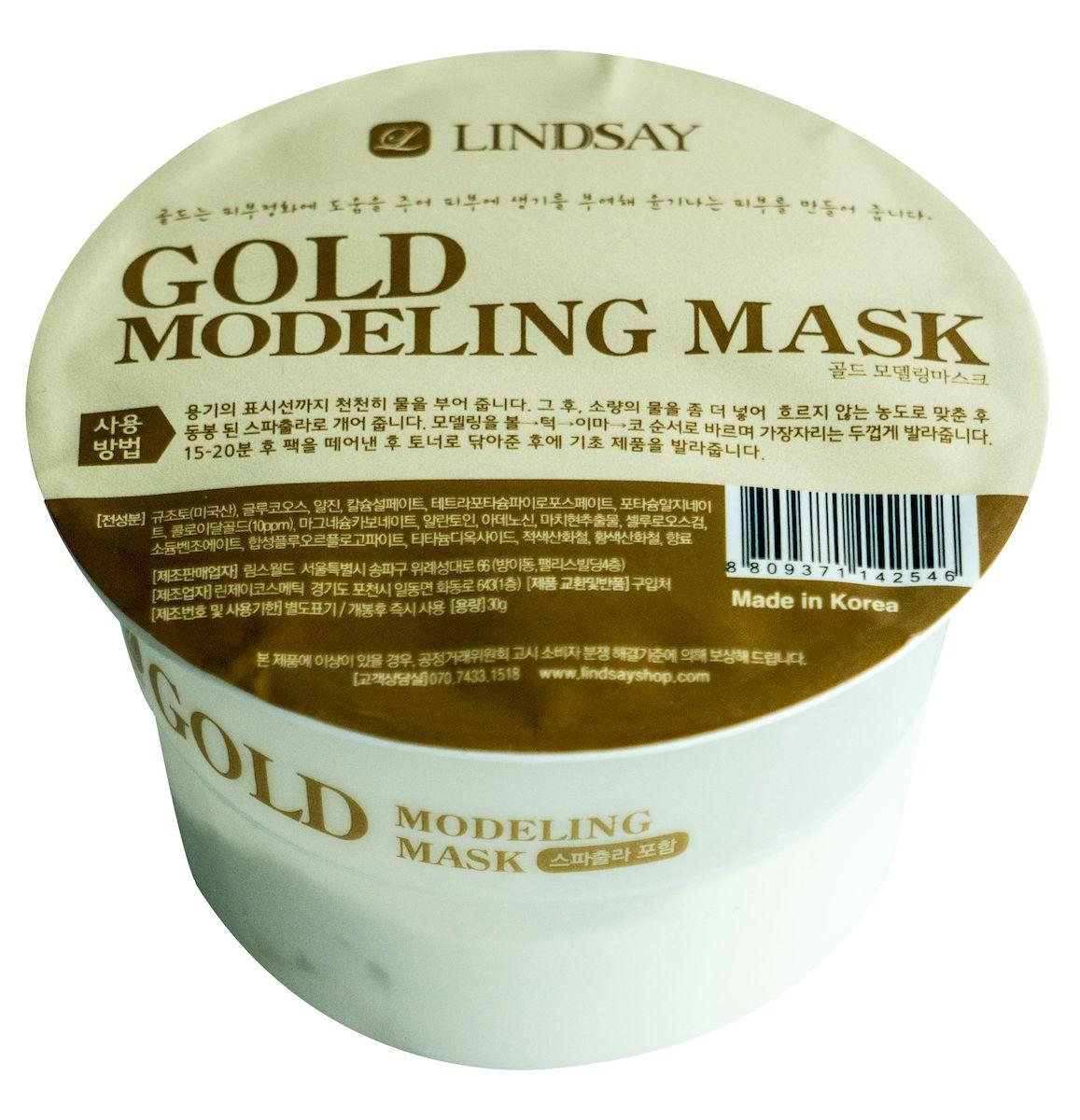 Lindsay Моделирующая альгинатная маска для лица, с коллоидным золотом, 30 г142546Альгинатные маски – популярное в салонах косметическое средство, основа которого – альгин, способствует более глубокому и эффективному проникновению активных компонентов в слои кожи. Коллоидное золото активизирует все функций клеток в кожных тканях, ускоряет обмен веществ и циркуляцию крови, помогая естественному омоложению кожи. Нормализует кислотность и укрепляет защитные свойства кожного покрова. Способ применения: 1. Залейте содержимое упаковки водой до установленной метки (линия по периметру упаковки) 2. Размешайте до образования однородной гелеобразной массы 3. Нанесите маску на лицо 3. Оставьте на лице на 15-20 минут 4. Начиная с нижнего края, аккуратно удалите маску с лица. Меры предосторожности: при возникновении раздражения прекратите использование и обратитесь к дерматологу. При попадании продукта в глаза обильно промойте их водой. Храните в защищенном от прямых солнечных лучей месте, недоступном для детей. Состав: Диатомовая земля, глюкоза, альгин,...